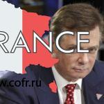 «Оппоблок» задолжал Манафорту 2,4 млн долларов
