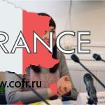Главный фискал Запорожья Юлиана Козаченко «крышует» легализацию преступных доходов