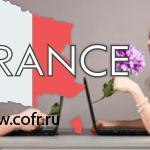 Украинцы создали отдельный сайт знакомств для христиан