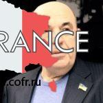 Рабинович: Супрун, наплевав на украинский народ, продолжает грабить страну
