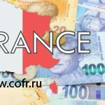 На пути к афро: В Африке появится единая валюта