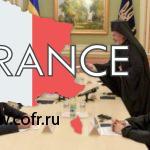 Патриарх Варфоломей подтвердил намерение дать украинской церкви автокефалию