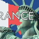 Новые санкции США против России похоронят «Северный поток-2″