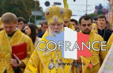 Патриарх Филарет ожидает получения автокефалии в сентябре