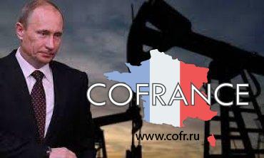 России запретят торговать нефтью