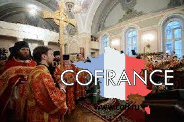 Греция не дает визы священникам РПЦ