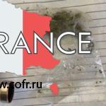 Соцсети смеются над постом украинских таможенников о перехвате контрабанды наркотиков