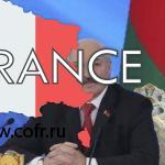Лукашенко возмутился «варварским» отношением России к Беларуси
