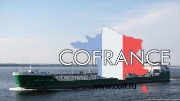 В Херсоне задержали российское судно