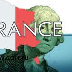 Гривна обесценивается: Как украинцам сохранить свои деньги