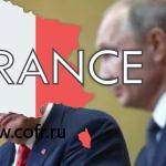 Названа истинная причина введения США новых санкций против России