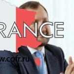 Суд отменил арест бывшего телеканала Арбузова