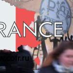 На российском валютном рынке зреет паника
