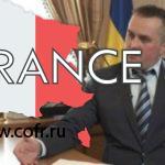 Назар Холодницкий получил отпускные: впечатляющая сумма