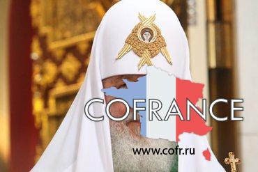 Россиянина судят за картинку с патриархом Кириллом